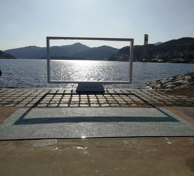 자라섬 야광석 포장 /공공아트